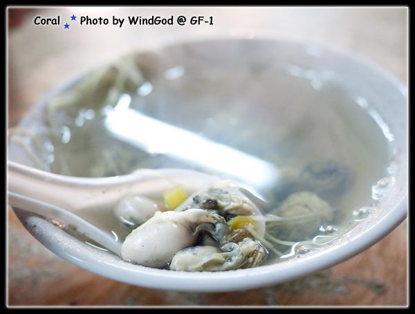 鮮蚵湯好喝...鮮甜!!