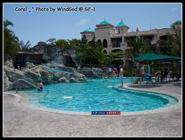 中島的游泳池