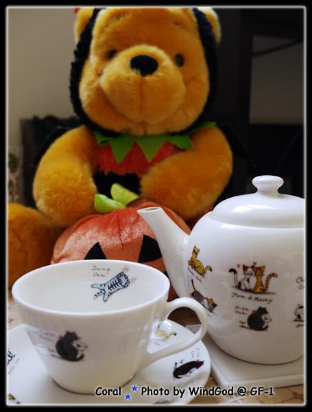 悠哉下午茶時間