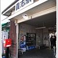 貴志是個小小的車站