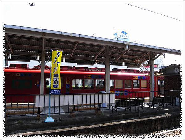 從二條站轉了2趟車終於到和歌山站...但還轉車還沒結束XD