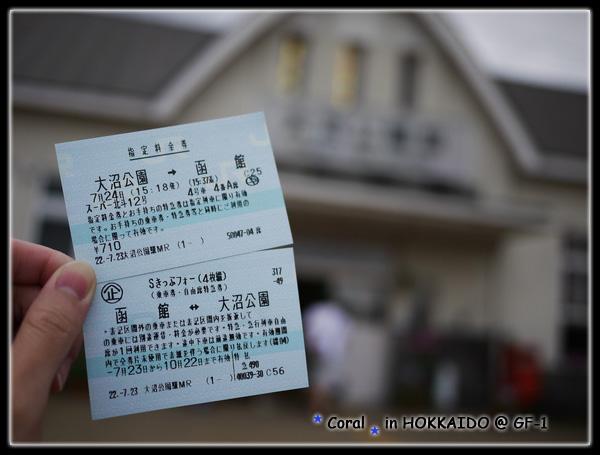 票券有2張喔!!