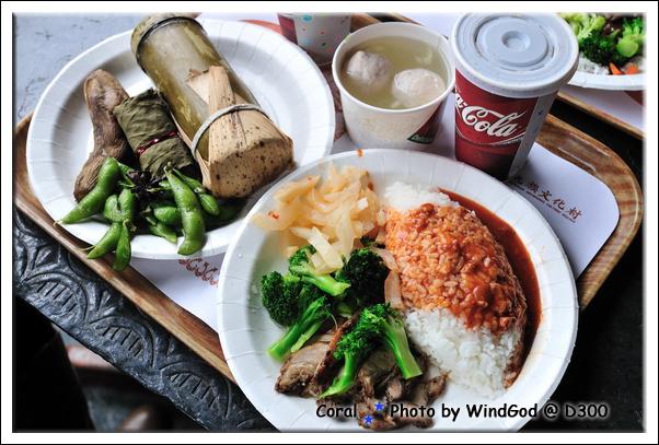 我們的午餐...簡單填飽肚子