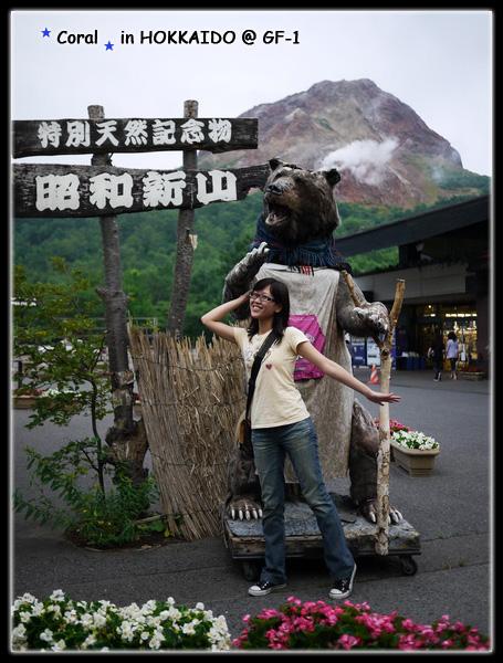 啊啊啊...熊摸我的頭