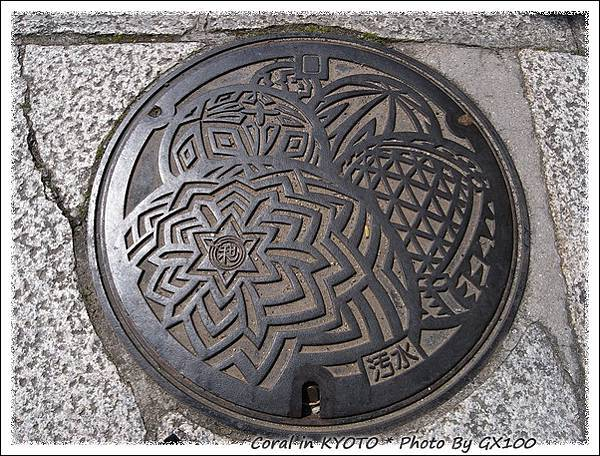 日本水溝蓋真的很有特色