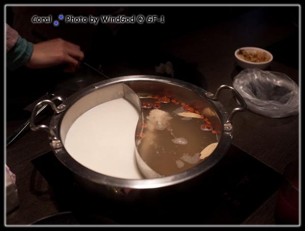 牛奶鍋和養生鍋
