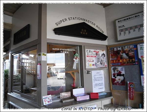 非常可愛的車站~~~