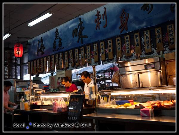 海鱻味刺身壽司屋~~~隱藏在不起眼的市場內