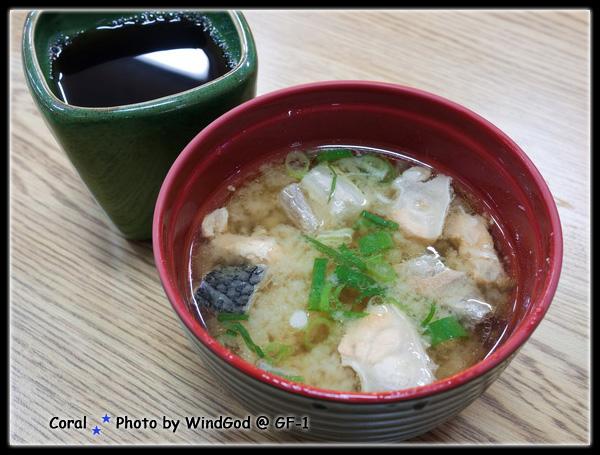 鮮魚味噌湯料多味美...不過珊瑚覺得金泰得更好喝