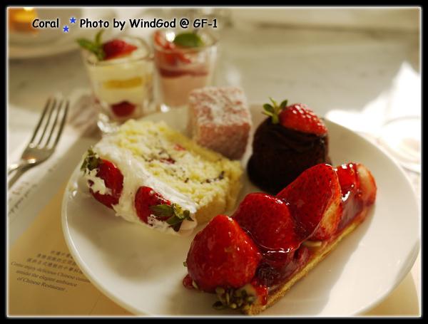 草莓派真的還不錯吃呢!!