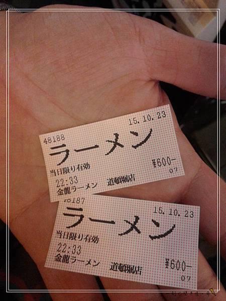 2015-10-23 21.38.49.jpg