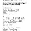 uke_寫一首歌1.png
