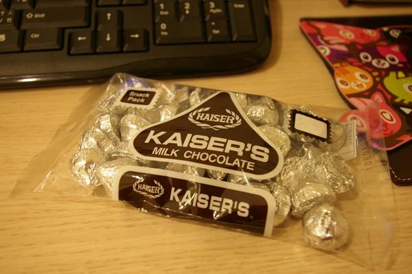 甘百世 Kaiser's MILK CHOCOLATE