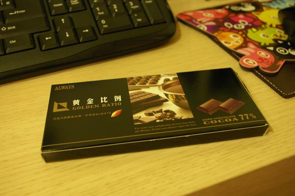 ALWAYS黃金比例77%黑巧克力