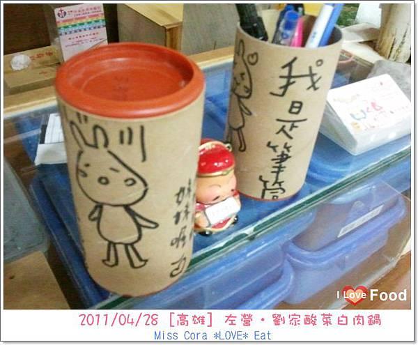 2011-05-06 22.03.20.jpg