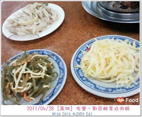 小菜兒:油雞、青木瓜、海帶絲