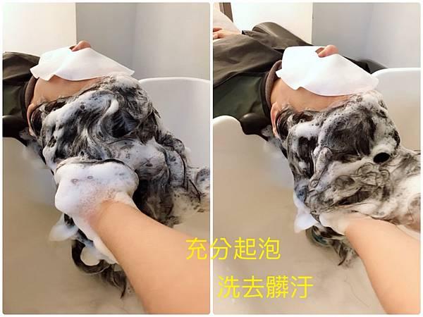 護髮洗髮過程_180817_0018.jpg