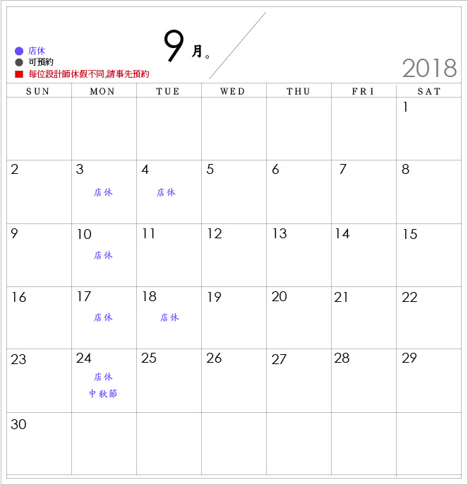 201809.jpg