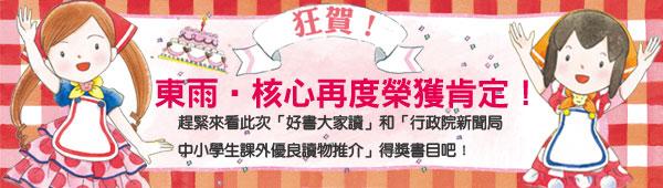 banner20110411.jpg