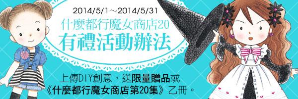 event_20