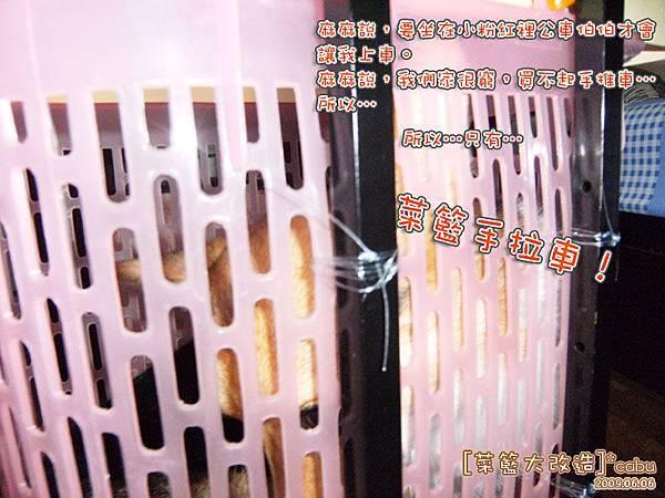 DSCF9612.jpg