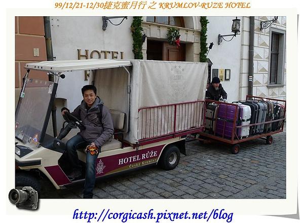 捷克的DAY 1 in  KRUMLOV~RUZE HOTEL