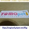 恭喜您抽中第二屆YOMO粉絲按讚禮!