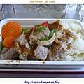 安妞哈誰唷~飛機餐:豚肉