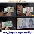 安妞哈誰唷~~紙幣