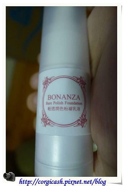 【體驗徵文】寶藝BONANZA 輕透潤色粉凝乳液 - 清透 自然 展現完美底妝
