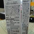 agnesb 超輕透亮白防曬隔離霜 SPF50 PA+++