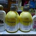 韓國Q10乳液