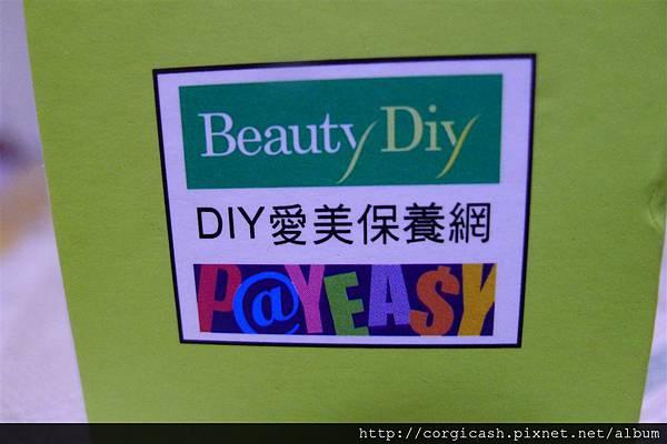 【體驗】BeautyDiy薏仁甘草美白化妝水