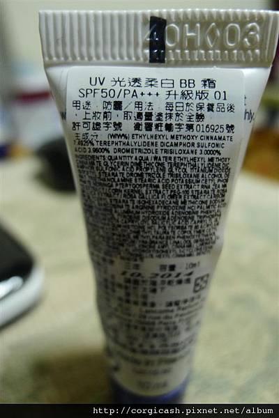 【體驗徵文】蘭蔻史上最輕BB霜-UV光透柔白BB霜 SPF50 PA+++ 升級版!