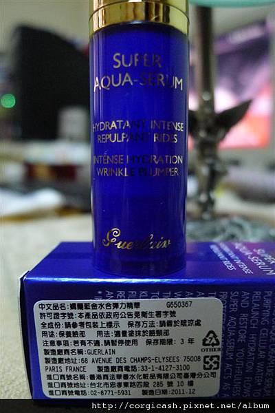 【體驗徵文】保溼無效,又初老? 嬌蘭經典熱銷新品- 藍金水合彈力系列-「藍金水合彈力精華」