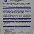 P1060058.JPG