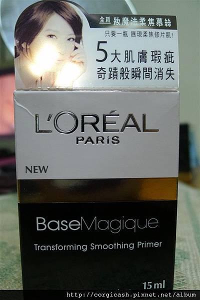 【體驗徵文】巴黎萊雅妝魔法 柔焦慕絲,讓你和油光脫妝說掰掰!