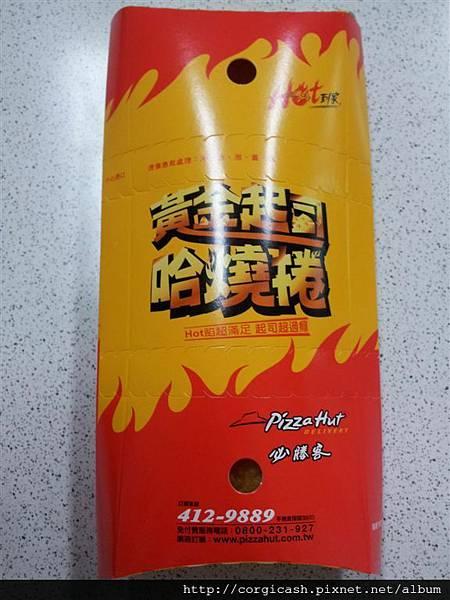 【體驗】Pizza Hut黃金起司哈燒捲,餡料超滿足,起司超過癮