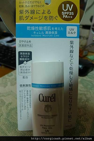 【體驗】Curél 珂潤保養組 讓您皮膚有最完整體貼的呵護