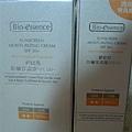 【體驗徵文】Bio-essence碧歐斯 防曬保濕霜SPF50+