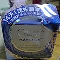 【體驗】OLAY Aquaction長效保濕凝露