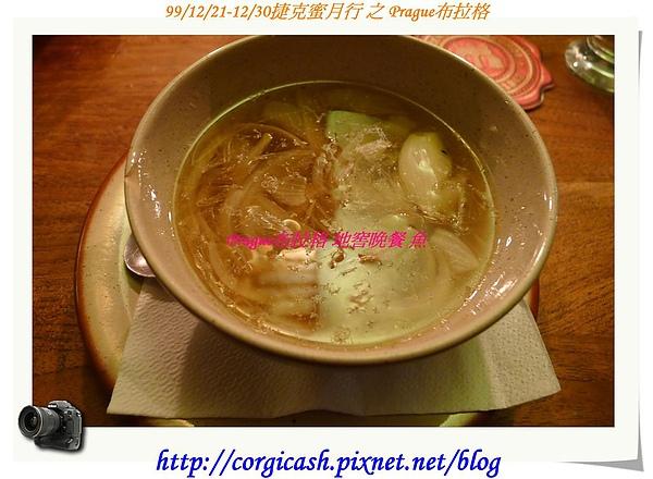 洋蔥清湯~超油滴