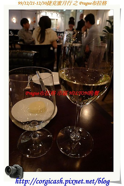hilton晚餐~~白酒