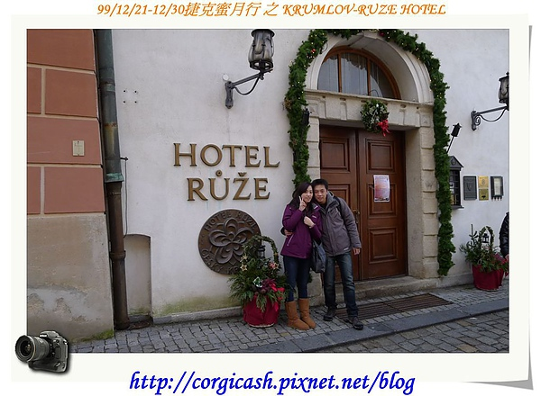 捷克的DAY 1 in KRUMLOV~RUZE HOTEL