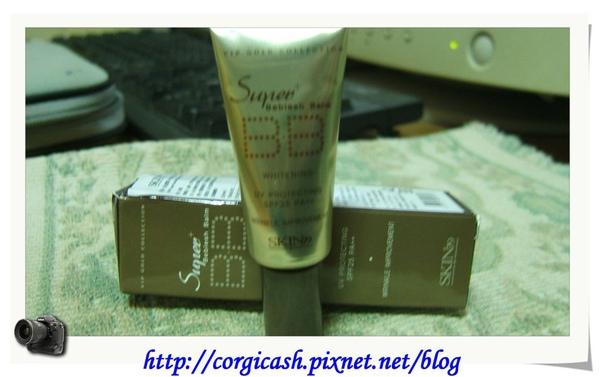 Skin79黃金潤澤bb霜