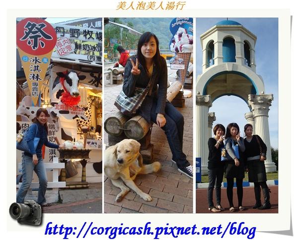 內灣老街vs南竂魚港