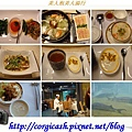 新竹錦屏美人湯~養生鱘魚涮涮鍋