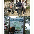 990116清水岩步道遊