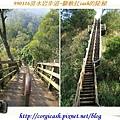 990116清水岩步道遊~軟腳的長梯