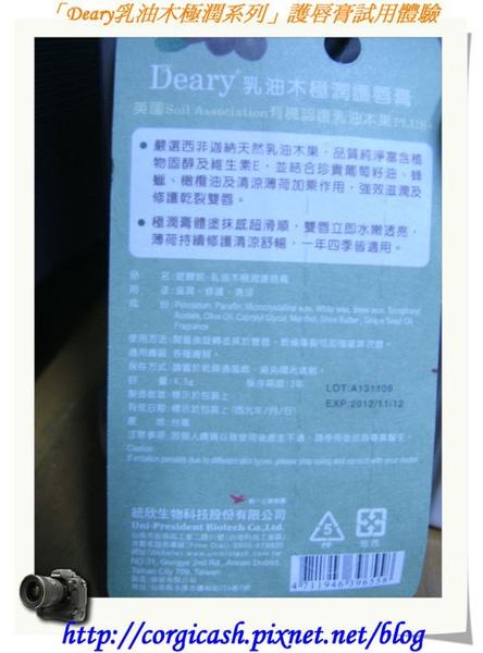 DSCF1885-1.jpg